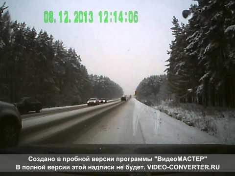 ДТП (авария) на подъезде к городу Климовск М.О.