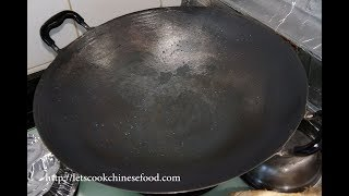 Traditional Preparation for a New Cast Iron Wok