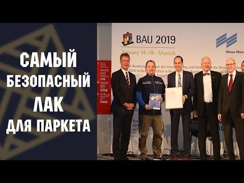 Baka award 2019