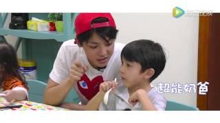 MV Supper Daddy - Siêu năng nãi ba- Ca khúc chủ đề Baby let me go mùa 1- Hầu Minh Hạo NEO