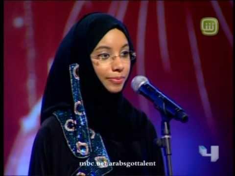 Arabs Got Talent - Ep 5 - شيماء المغيري