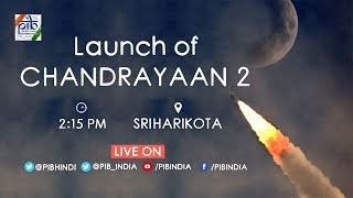 Launch of Chandrayaan 2 from Sriharikota