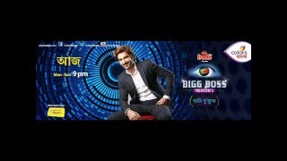 Jeet Big Boss Season 2 Indian Short film Promotional Colours Bangla