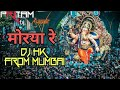 Morya (DoN HK Style Mix) - DJ HK Mumbai || DJS OF MUMBAI ||
