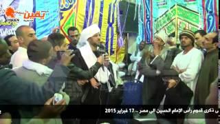 يقين | خطبة السيد إدريس شريف الإدريسي فى ذكرى قدوم رأس الإمام الحسين الى مصر