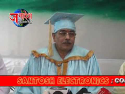 News 4 4 2014 Appasaheb Dharmadhikari video