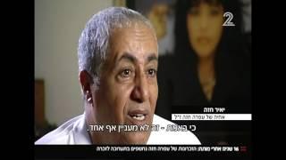 Watch Ofra Haza Galbi video
