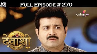 Devanshi - 20th July 2017 - देवांशी - Full Episode 270