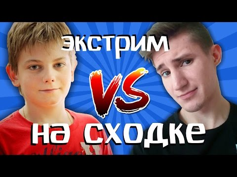 ВЛОГ | СХОДКА СПИДКУБЕРОВ