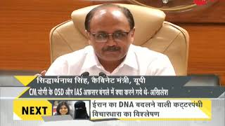 DNA: Non Stop News, June 13, 2018