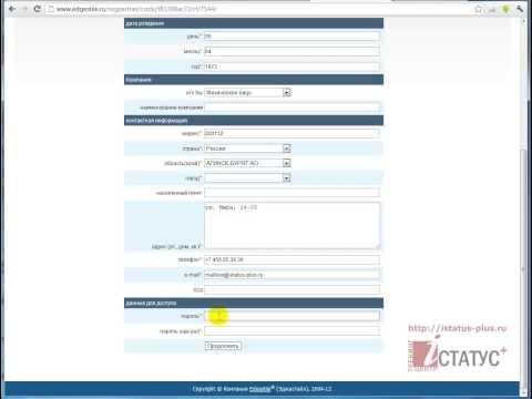 Регистрация на сайте разработчика CMS SiteEdit