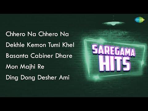 Chhero Na Chhero | Dekhle Kemon Tumi | Basanta Cabiner Dhare | Mon-Majhi Re | Ding Dong Desher