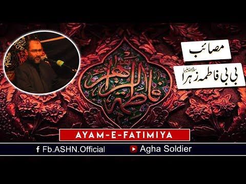 Masaib Bibi Fatima Zehra (sa) by Moulana Syed Shahenshah Hussain Naqvi