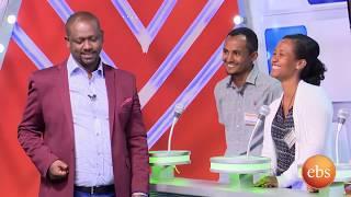 Yebeteseb Chewata Season 6 EP 5