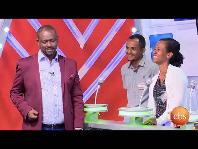 Yebeteseb Chewata Season 6 Episode 5