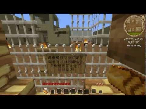 阿神的minecraft實況教室『逃離禁區Ep.1!』