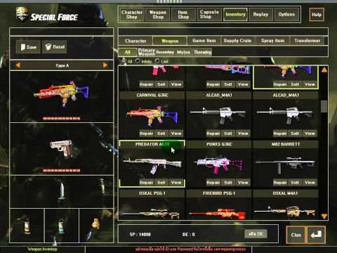 Kengcmz รีวิว ID 120 ยศ 1 ดาวเขียวปืนเยอะเกิน ขายเเล้วววววววววววว