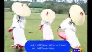 adinas -Semahegn belew ( Ethiopian Music)አዲናስ -ሰማኸኝ በለው