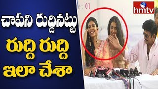 Rajashekar Makes Fun On His Daughter Shivani | 2 States Movie | Adivi Sesh |  hmtv