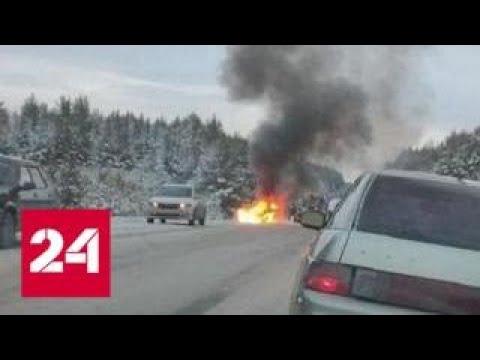 В Свердловской области полицейские погибли в результате погони за лихачом - Россия 24