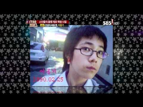 120620 K-STAR news - 스타들의 품행 제로 학창 시절 - 6위 이홍기
