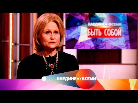 Наедине со всеми - Гость Дарья Донцова.  Выпуск от30.03.2017