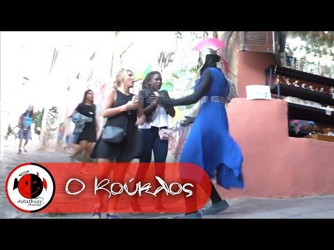 """Astathios: Ο """"Κούκλος"""" -  Mannequin prank in Athens, Greece (Tourist version)"""