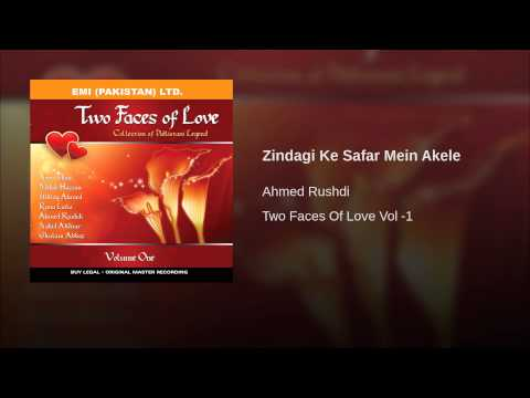 Zindagi Ke Safar Mein Akele video