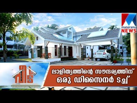 Simple and stylish designer home | Manorama News | Veedu
