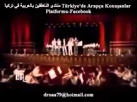 أمي ثم أمي Annem Yara Ramy Tamer Jannat Türkçe Altyaz...