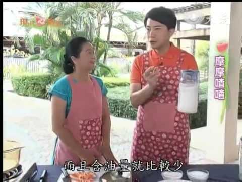 現代心素派-20131213 華東特輯--辣炒養生豆、摩摩喳喳 (紀華美)