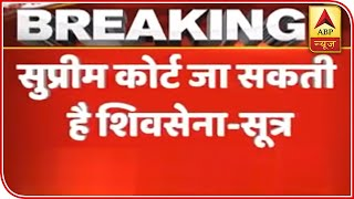 Shiv Sena Can Approach SC If President Rule Imposed: Sources | ABP News