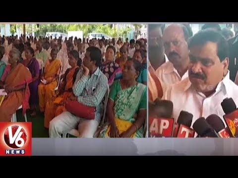 Minister Mahender Reddy Distributes Cheques And Passbooks at Ibrahimpatnam | V6 News