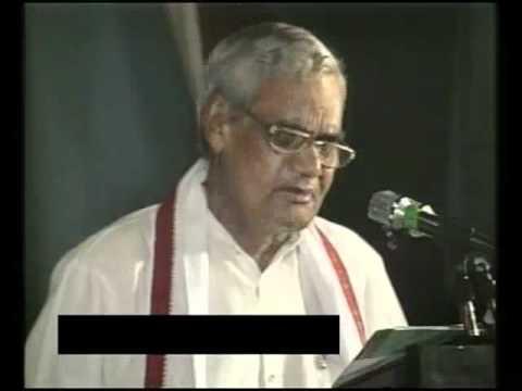 Aaj Sindhu Mein Jwaar Utha Hai :  Shri Atal Bihari Vajpayee Jee video