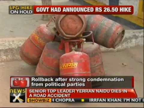 Hike in LPG cylinder price put on hold - NewsX