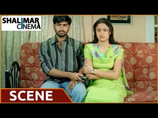7/G Brindhavan Colony || Ravi Krishna & Sonia Agarwal Kiss Scene  || Ravi Krishna, Sonia Agarwal