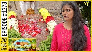 Kalyana Parisu - Tamil Serial | கல்யாணபரிசு | Episode 1373 | 30 August 2018 | Sun TV Serial