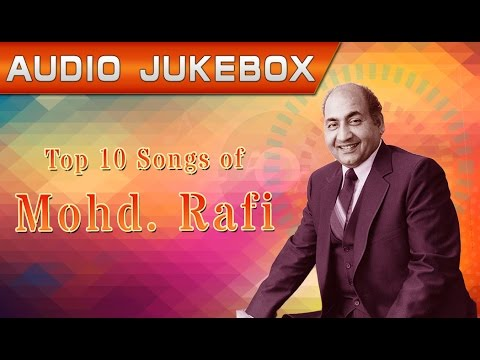 Top 10 Songs Of Mohd Rafi | Telugu Movie Audio Jukebox