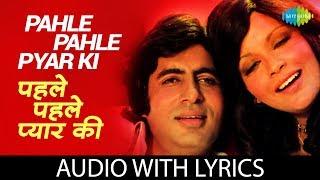 Pahle Pahle Pyar Ki with lyrics | पहले पहले प्यार की के बोल | The Great Gambler | Kishore | Asha
