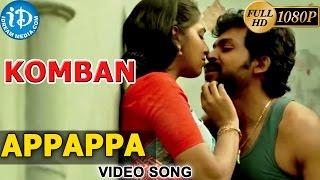Komban Movie Video Songs || Appappa Song || Karthi, Lakshmi Menon || G V Prakash Kumar