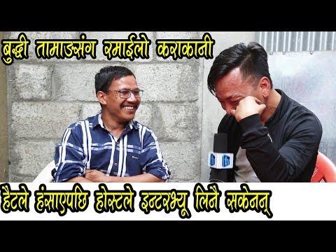 १ वर्षमै १५ फिल्म खेलेर बुद्धी तामाङ 'हैट'ले कमाए ७५ लाख Interview  Buddhi Tamang   Nepte 