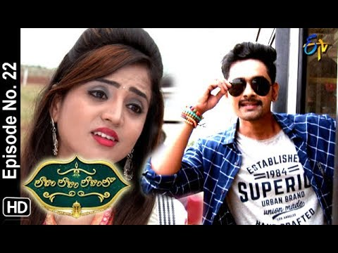 Lahiri Lahiri Lahirilo | 19th October 2018 | Full Episode No 23 | ETV Telugu