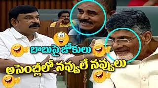 BJP MLA Vishnu Kumar Raju Funny Comments on CM Chandrababu | Vishnu Kumar Funny Comments in Assembly