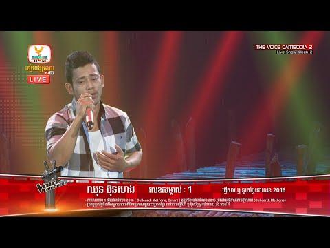 The Voice Cambodia - ឈុន ប៊ុនហេង - ម្ចាស់ស្ទឹងប្រែចិត្ត - Live Show 22  May 2016