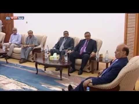 هادي يلتقي بن عمر في عدن