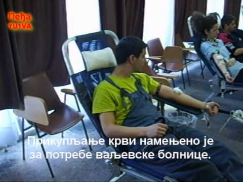 """DDDK """"Krušik"""" - Akcija davanja krvi  HK """"Krušik"""", Valjevo 09. februar 2011."""