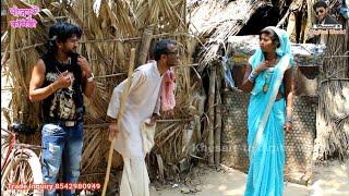 Bhojpuri comedy | भतार वाला माजा काहा मिली | khesari 2,Neha ji | Bhojpuri Dance VIDEO