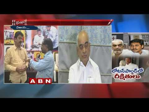 TTD Chairman Putta Sudhakar Yadav slams Ramana Deekshitulu | Tirumala
