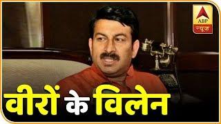 Election Viral: Manoj Tiwari dancing through the night after Pulwama attack