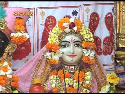 Sanwariya Aaja - Mohan Muraliyawale - Alka Goyal video